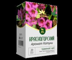 """Чайный напиток серии """"Красногорский"""""""