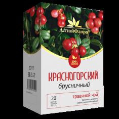 Красногорский Брусничный