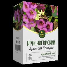 """Красногорский """"Аромат катуни"""""""