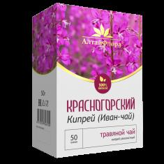 """Красногорский """"Кипрей"""""""