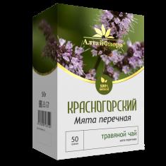 "Красногорский ""Мята"""