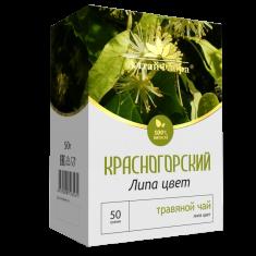 "Красногорский ""Липа"""