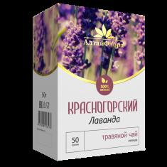 "Красногорский ""Лаванда"""