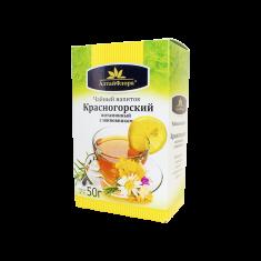 Красногорский витаминный с шиповником