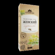 Алтайский вегетососудистый