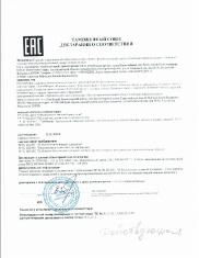 Сертификаты_28
