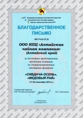 Диплом_3